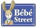 Bébé Street - Equipements de puériculture